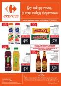 Gazetka promocyjna Carrefour Express - Oferta handlowa - ważna do 27-08-2018