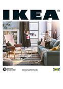 Gazetka promocyjna IKEA - Katalog  - ważna do 31-07-2019
