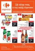 Gazetka promocyjna Carrefour Express - Oferta handlowa - ważna do 03-09-2018