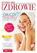 Gazetka promocyjna Ziko Dermo  - Czas na zdrowie  - ważna do 31-12-2018