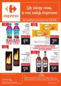 Gazetka promocyjna Carrefour Express - Gazetka promocyjna - ważna do 10-09-2018