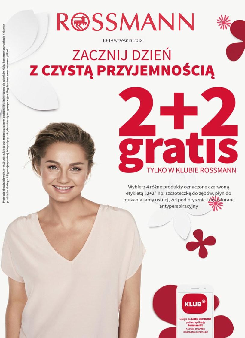 Rossmann: 2 gazetki
