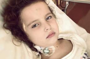 W głowie Julii tkwi śmiertelny guz. Uratujmy jej życie!