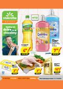 Gazetka promocyjna Stokrotka - Oferta handlowa - market  - ważna do 17-10-2018