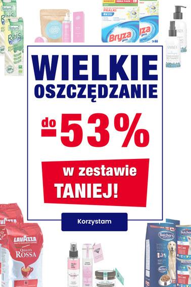 Gazetka promocyjna bdsklep, ważna od 11.10.2018 do 31.10.2018.