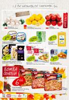 Gazetka promocyjna Avita - Poznaj przyjemność kupowania