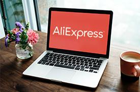Wielka wyprzedaż 2018 na Aliexpress!  Znamy datę!