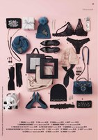 Gazetka promocyjna Orsay - Katalog