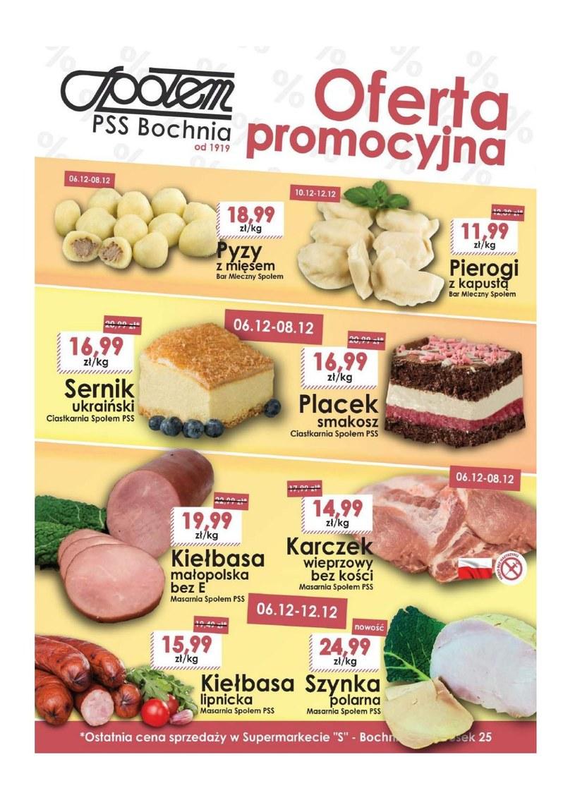 Gazetka promocyjna PSS Bochnia - wygasła 1 dni temu