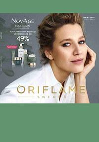Gazetka promocyjna Oriflame - Natychmiastowa redukcja zmarszczek - ważna do 04-02-2019