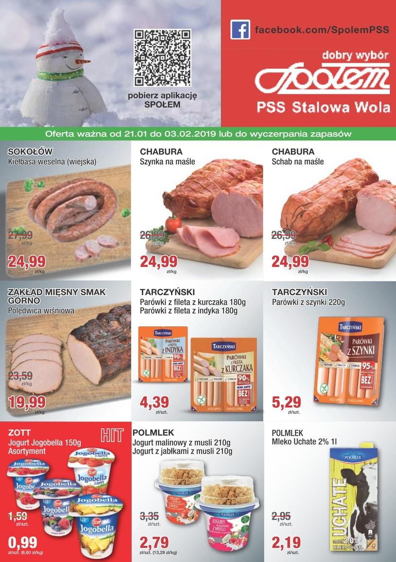 PSS Stalowa Wola: 2 gazetki
