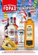 Gazetka promocyjna Topaz - Alkohole - ważna do 31-01-2019
