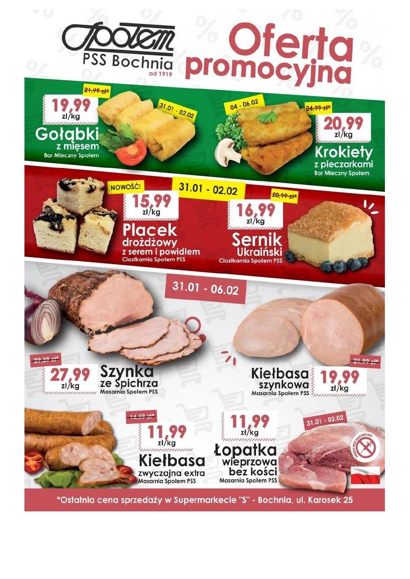 Gazetka promocyjna PSS Bochnia - wygasła 13 dni temu