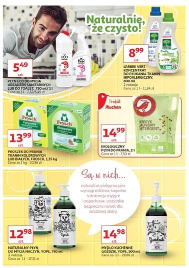 Gazetka promocyjna Auchan, ważna od 07.02.2019 do 20.02.2019.