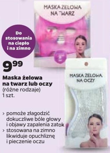 Gazetka promocyjna Netto, ważna od 18.02.2019 do 24.02.2019.