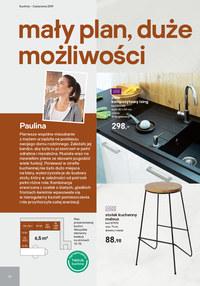 Gazetka promocyjna Castorama, ważna od 01.04.2019 do 31.12.2019.