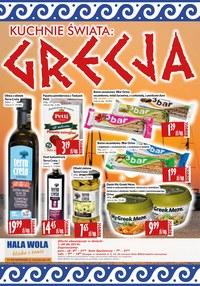 Gazetka promocyjna Hala Wola, ważna od 01.06.2019 do 30.06.2019.