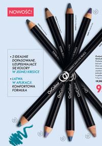 Gazetka promocyjna Oriflame, ważna od 07.07.2019 do 22.07.2019.