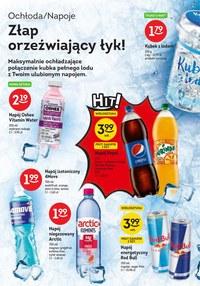 Gazetka promocyjna Żabka, ważna od 03.07.2019 do 16.07.2019.
