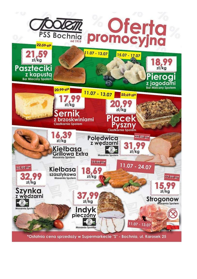 PSS Bochnia: 2 gazetki