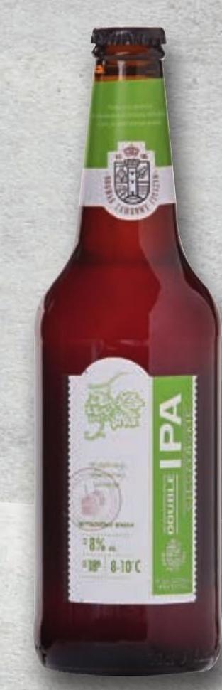 Browar Zamkowy Cieszyn piwo double Ipa niska cena