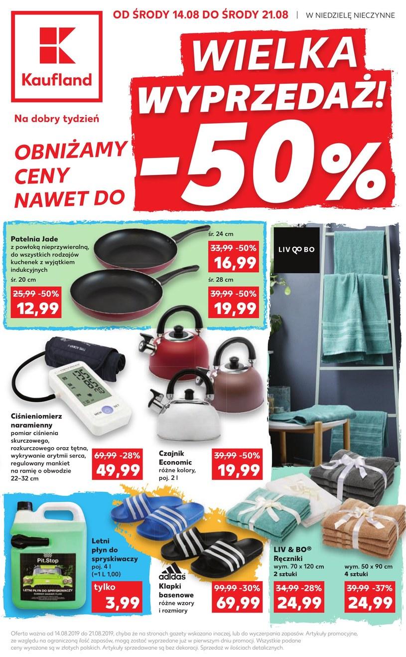 Gazetka promocyjna Kaufland - ważna od 14. 08. 2019 do 21. 08. 2019