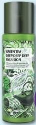 Emulsja do twarzy z ekstraktem z zielonej herbaty Seantree niska cena