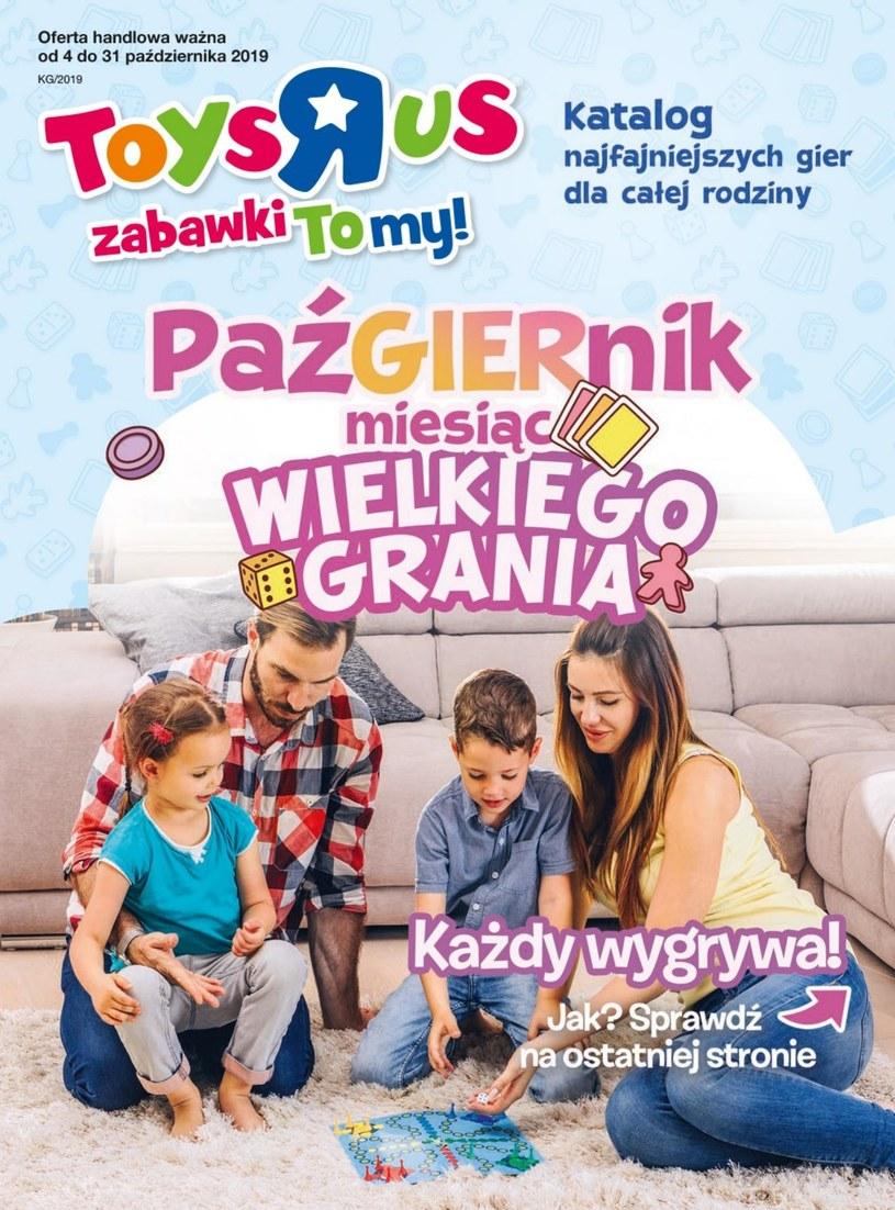 """Gazetka promocyjna Toys""""R""""Us - ważna od 04. 10. 2019 do 31. 10. 2019"""