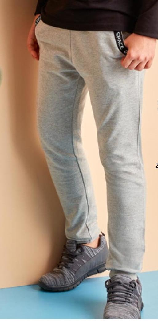 Spodnie  niska cena