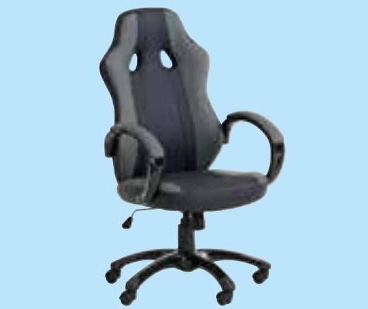 Krzesło gamingowe Aggestrup niska cena