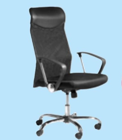 Krzesło biurowe Billum niska cena