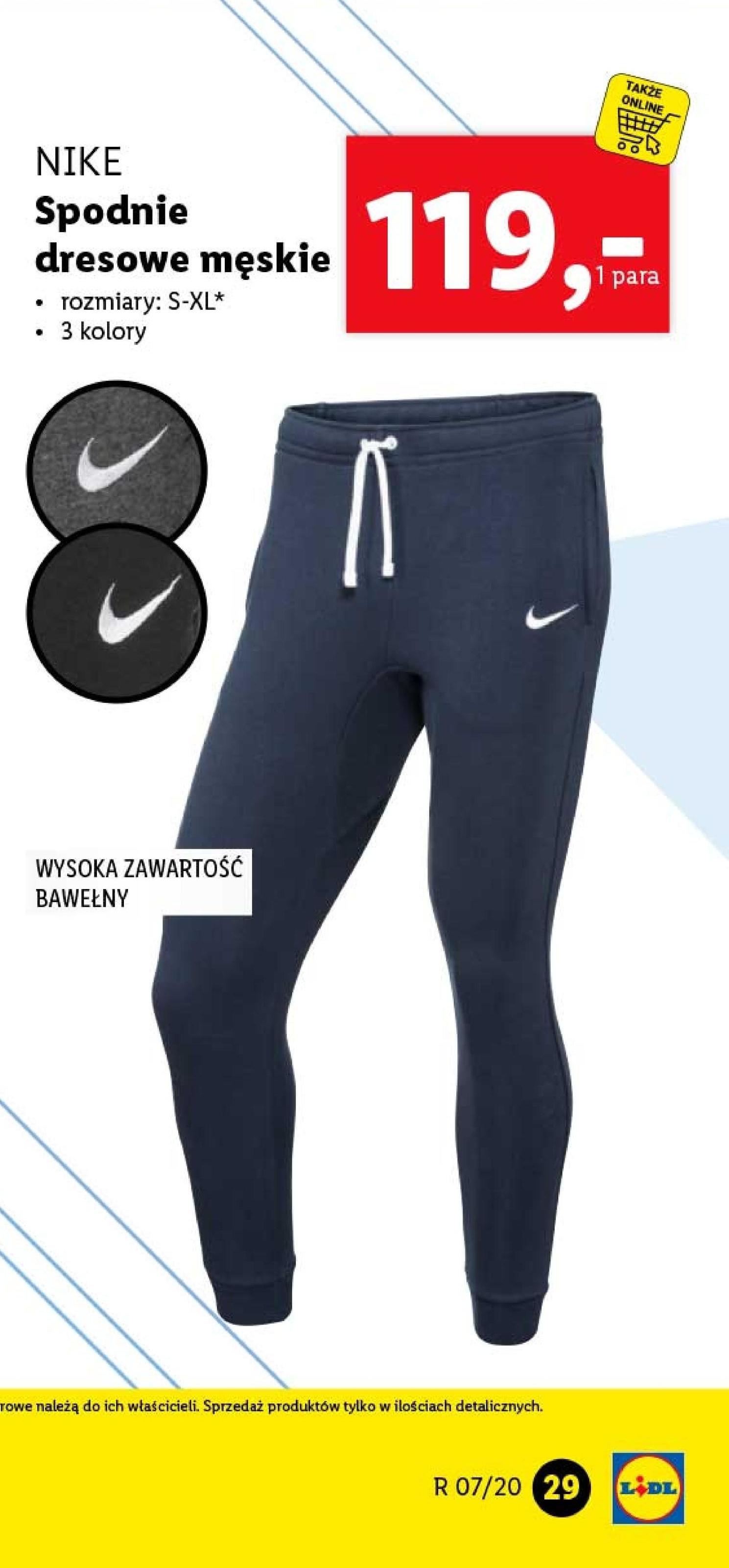 ARCHIWUM | Ceny promocyjne Nike ulotki, promocje, zniżki