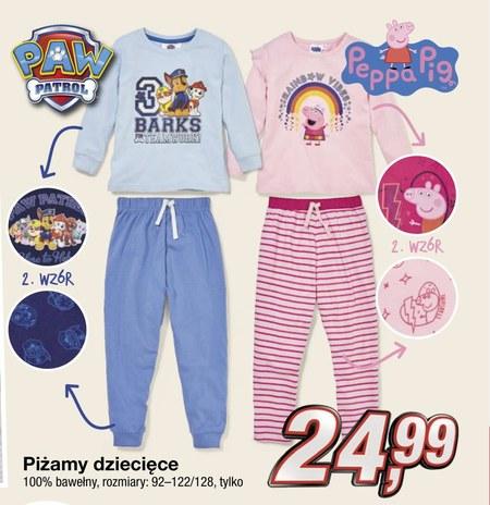 Piżama dziecięca KIK