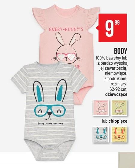 Body niemowlęce Pepco