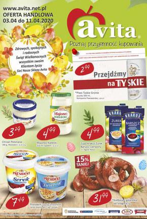 Promocje w sklepach Avita