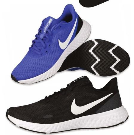 Nike sklep internetowy| 8871 produktów Nike tanio kupisz