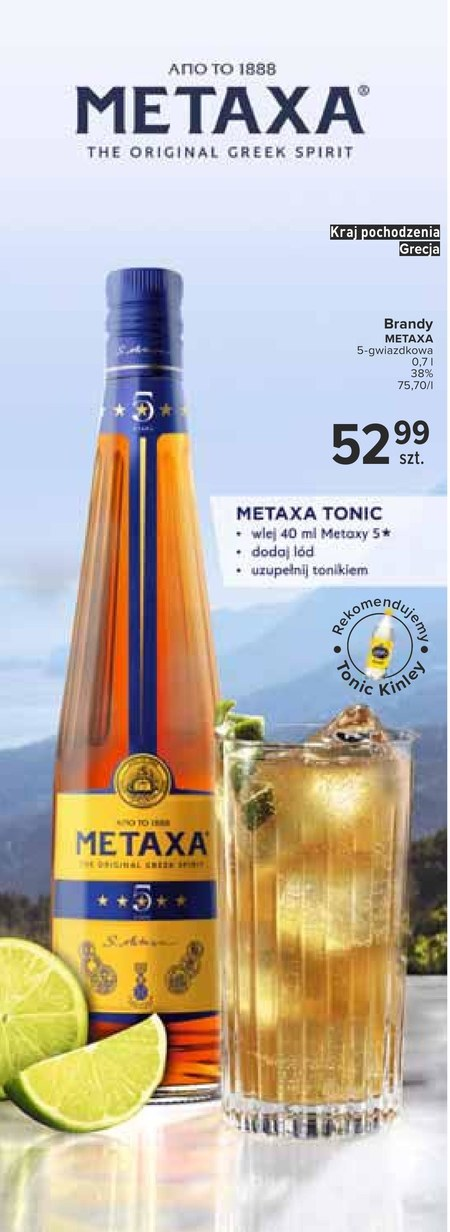 Brandy Metaxa
