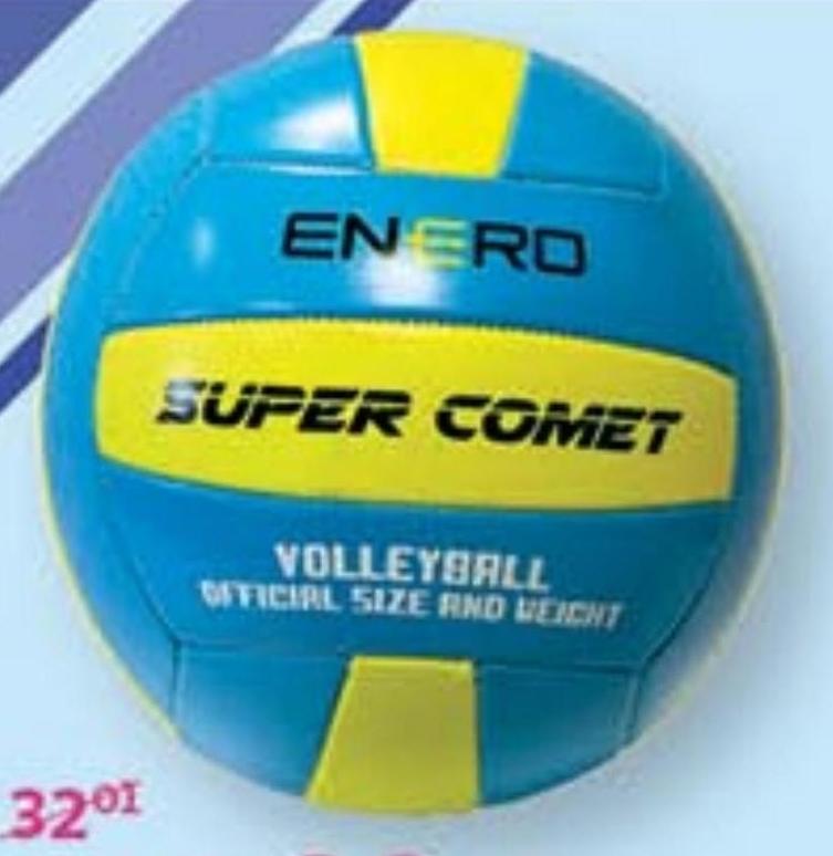 Piłka siatkowa Super Comet niska cena
