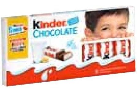 Czekoladki Kinder Chocolate