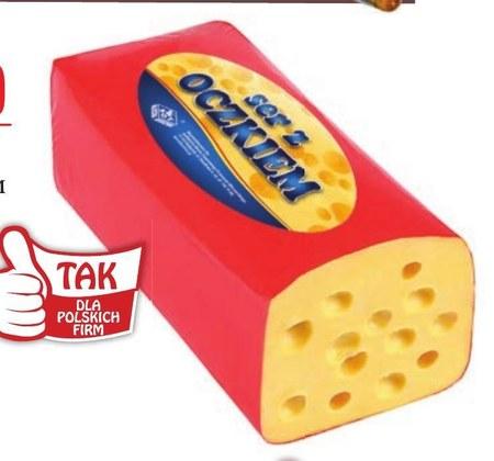 Ser żółty SOT