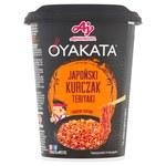 Danie azjatyckie Oyakata