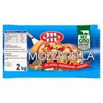 Mozzarella Mlekovita