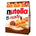 Wafelki Nutella