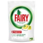 Tabletki do zmywarki Fairy