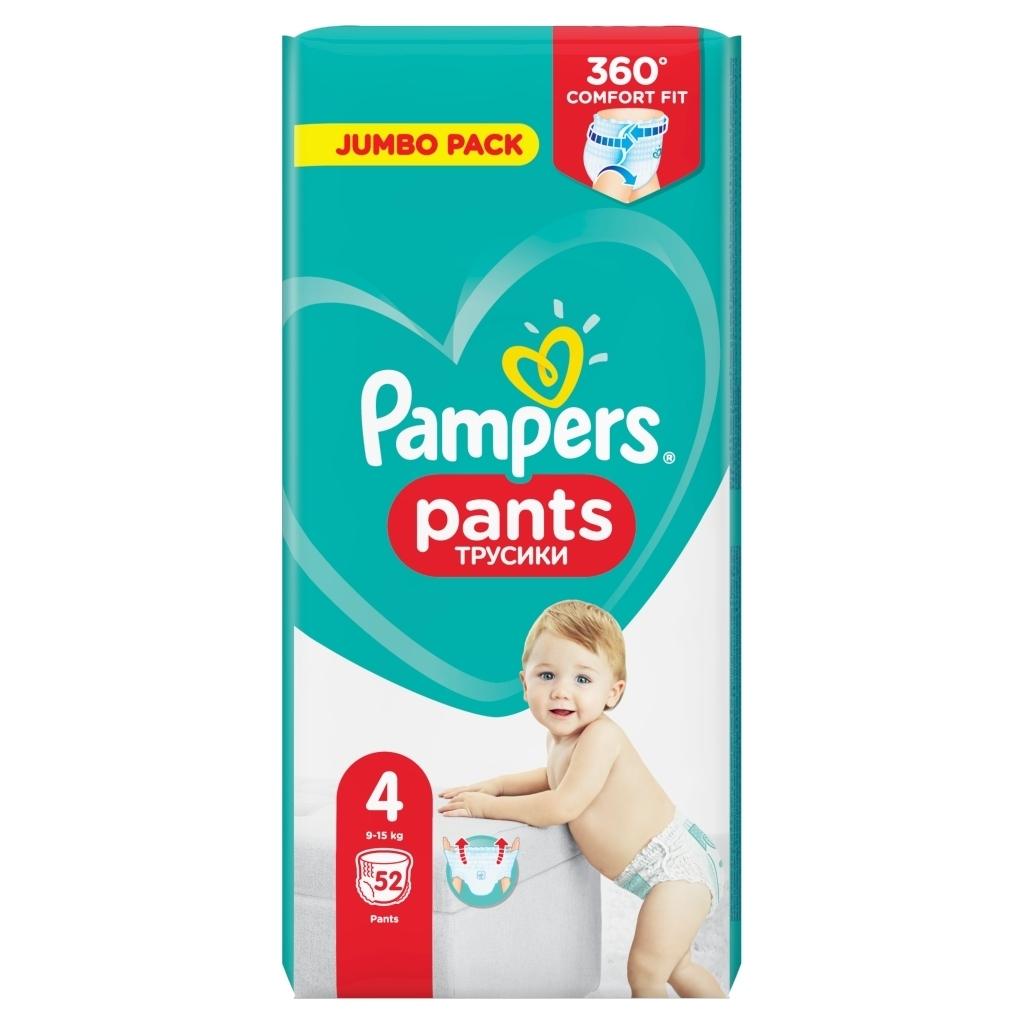 Pieluchy Pampers - 1
