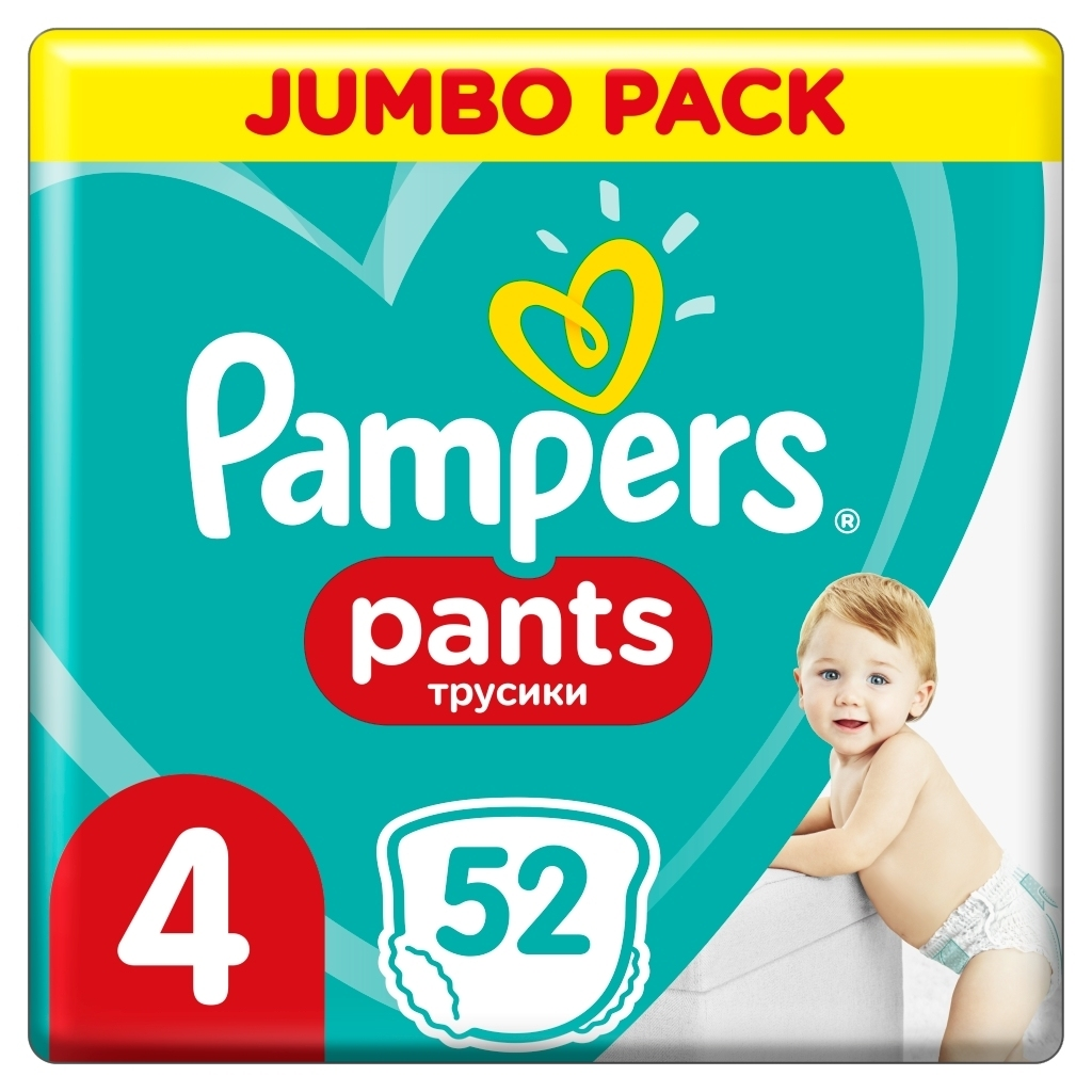 Pieluchy Pampers - 0