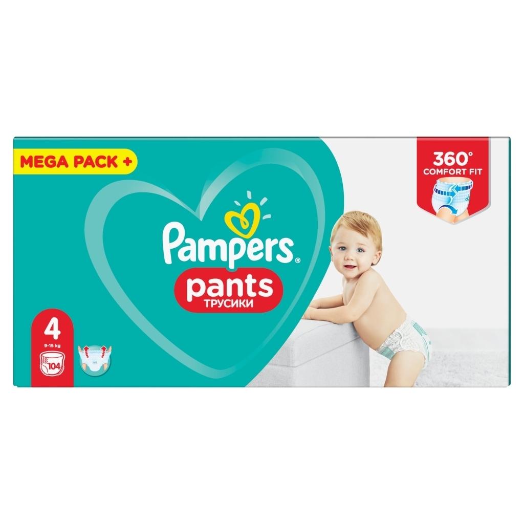 Pieluchomajtki Pampers - 1