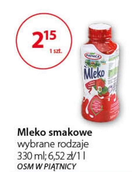 Mleko smakowe Piątnica