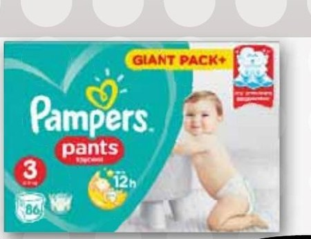 Pielucho Pampers