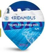 Jogurt Eridanous